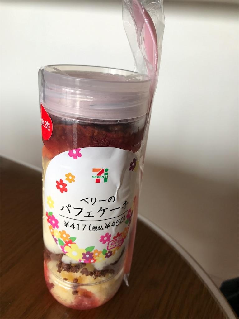 f:id:ichigo-daihuku:20170704210841j:image