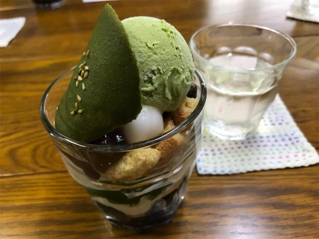 f:id:ichigo-daihuku:20170712091604j:image