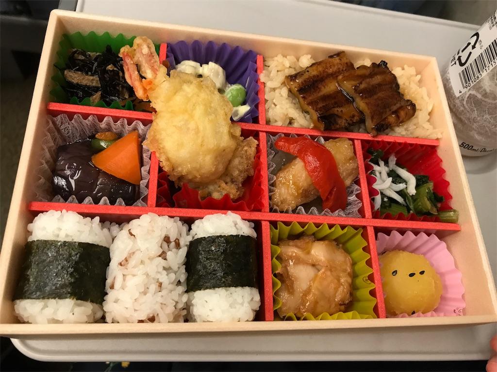 f:id:ichigo-daihuku:20170911103156j:image