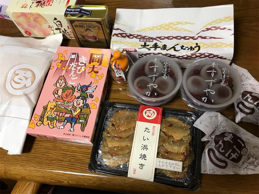 f:id:ichigo-daihuku:20170911104325j:image
