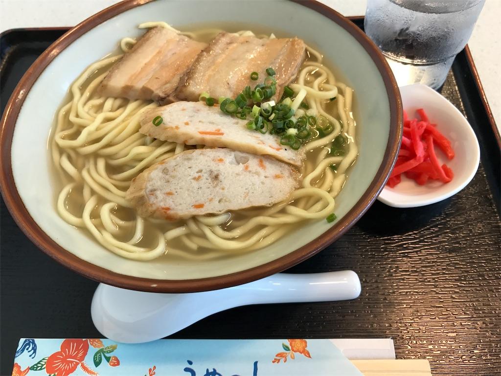 f:id:ichigo-daihuku:20170911172320j:image