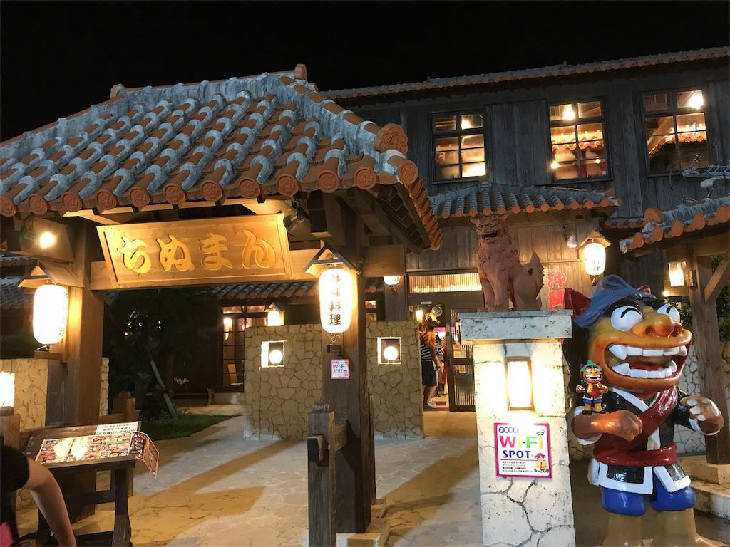 f:id:ichigo-daihuku:20170912085554j:image