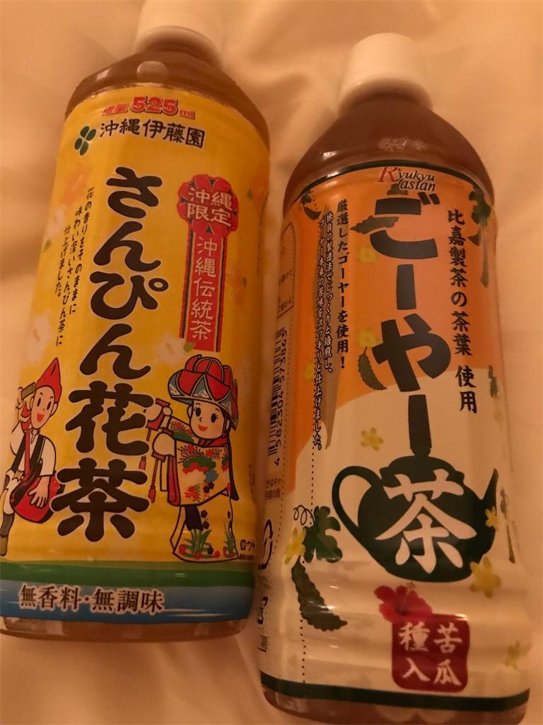 f:id:ichigo-daihuku:20170912090432j:image