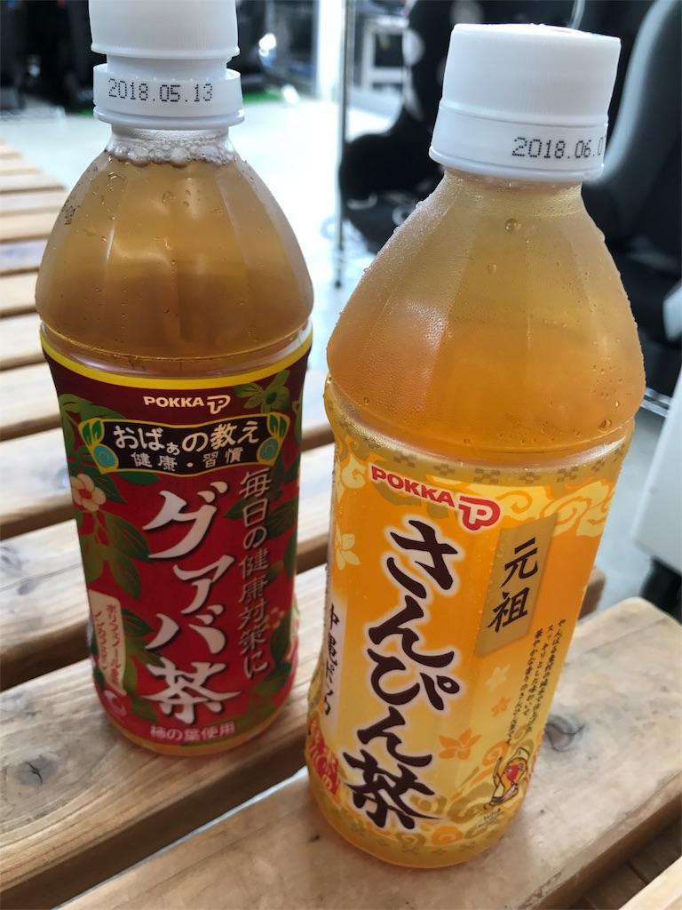 f:id:ichigo-daihuku:20170912103703j:image
