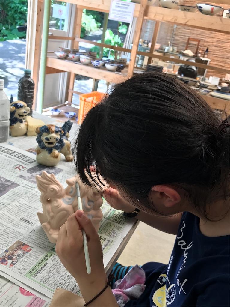 f:id:ichigo-daihuku:20170912114743j:image