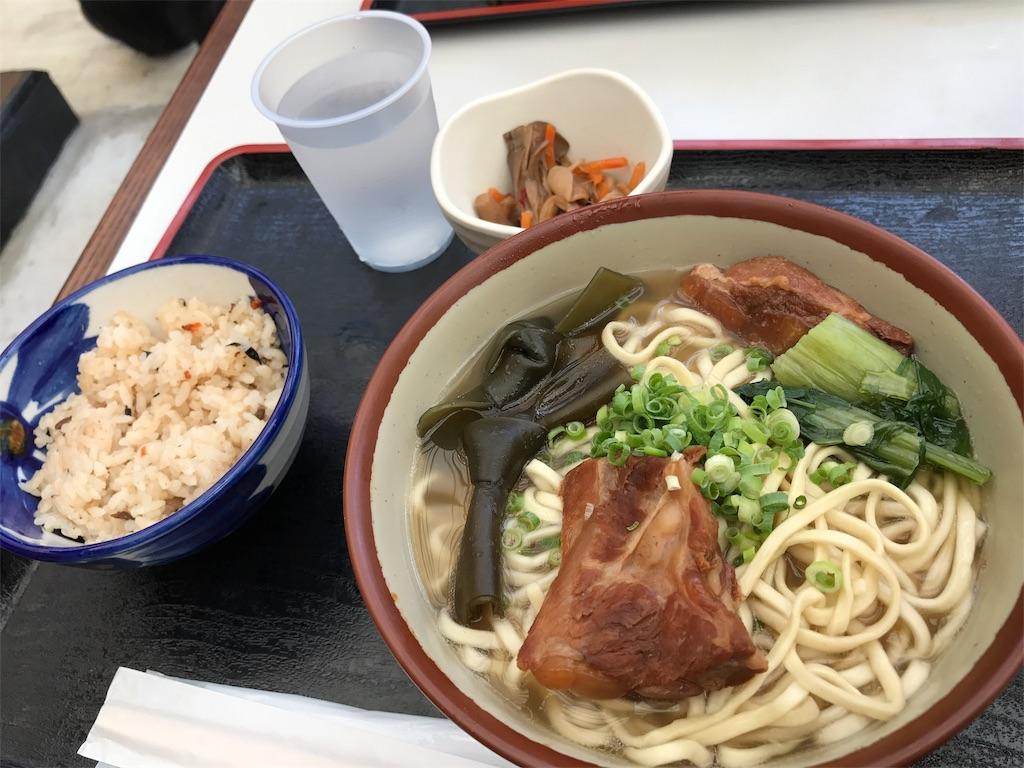 f:id:ichigo-daihuku:20170912115328j:image