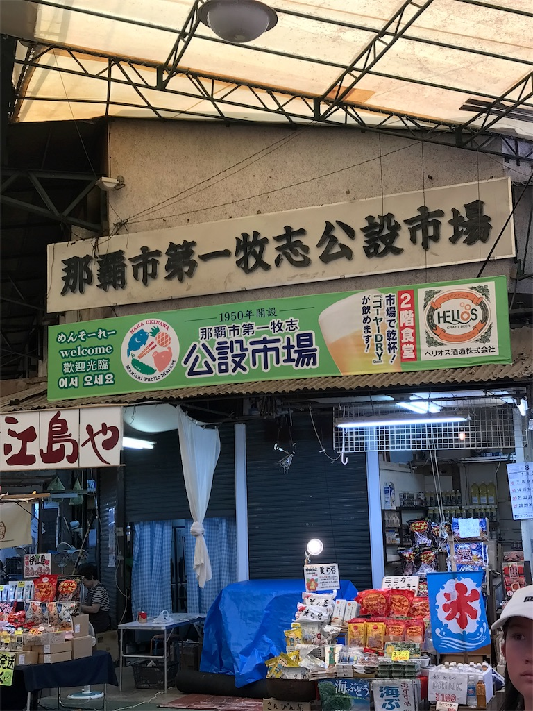 f:id:ichigo-daihuku:20170912125647j:image