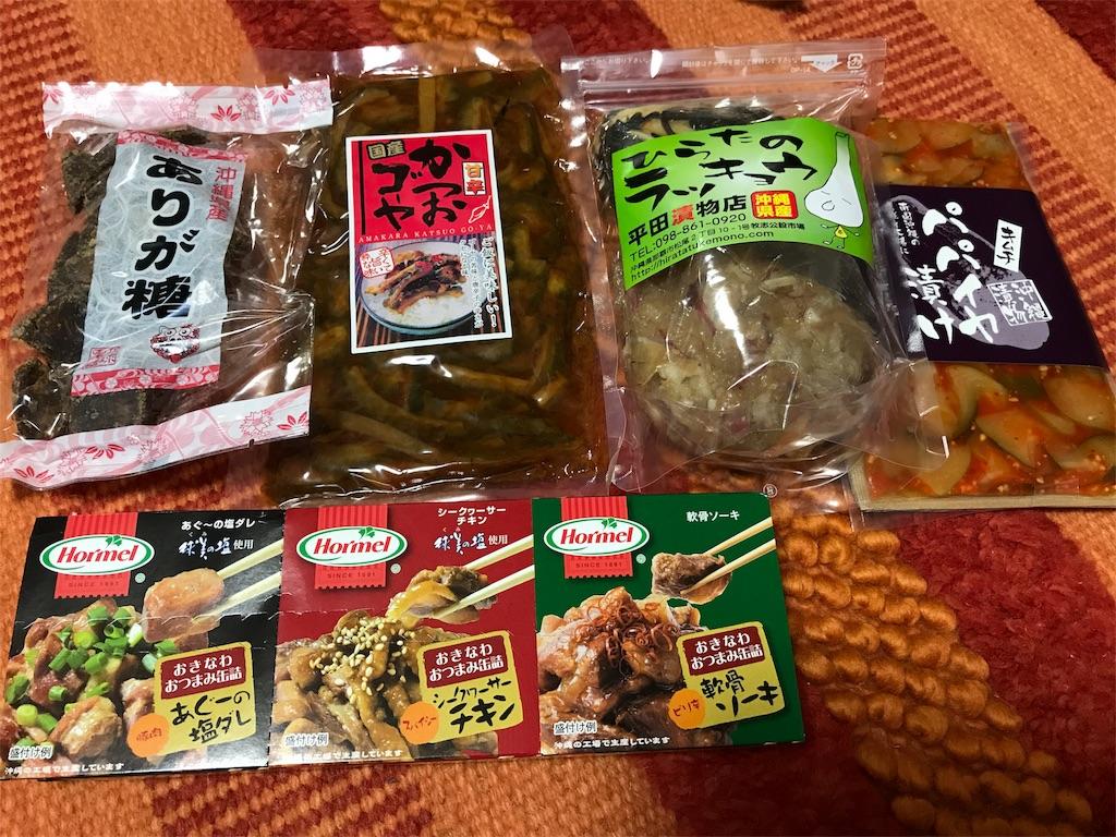 f:id:ichigo-daihuku:20170916205036j:image