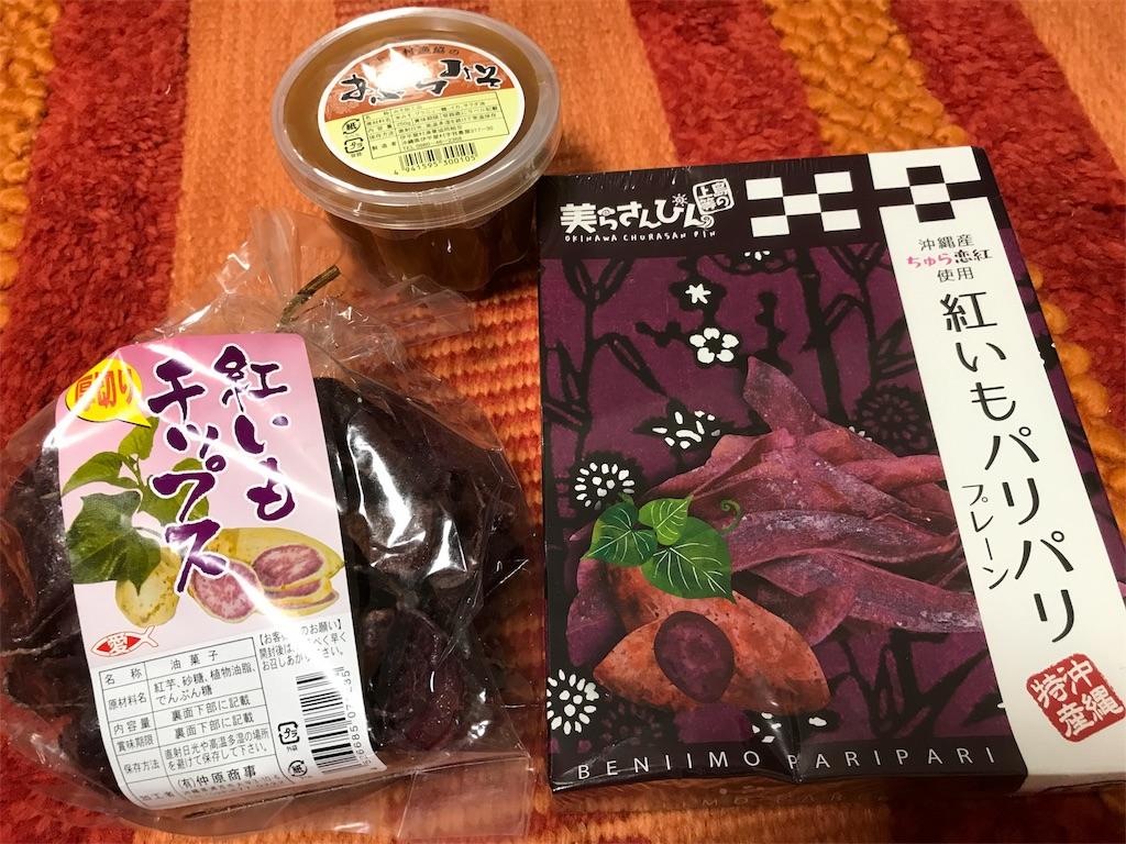 f:id:ichigo-daihuku:20170916205643j:image