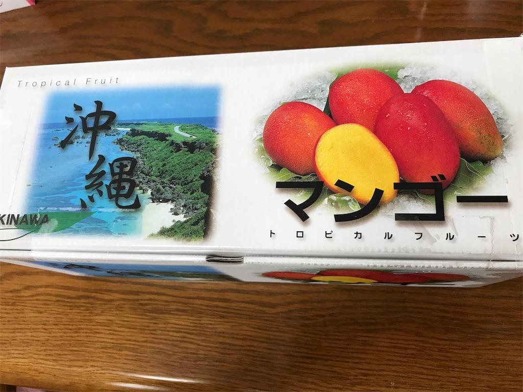 f:id:ichigo-daihuku:20170916210506j:image