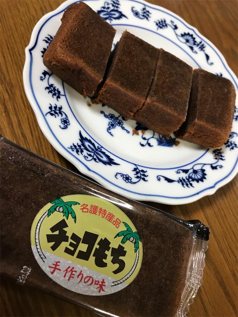 f:id:ichigo-daihuku:20170916210956j:image