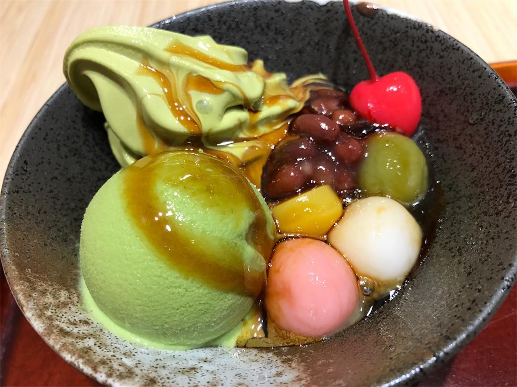 f:id:ichigo-daihuku:20171106100717j:image