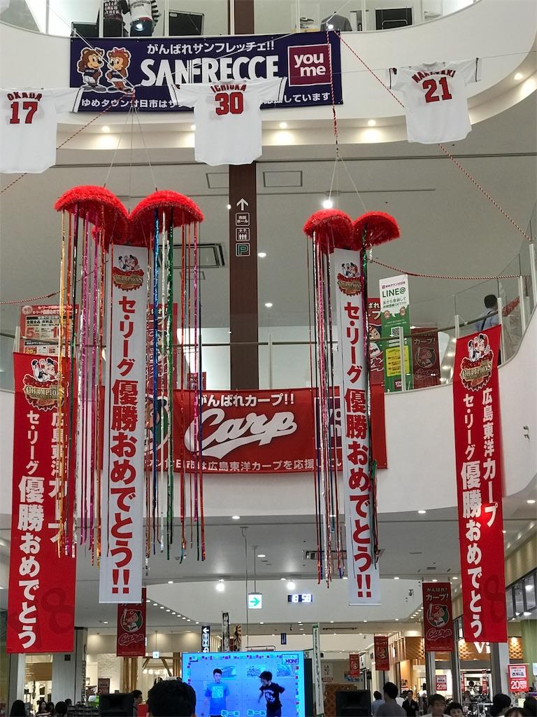 f:id:ichigo-daihuku:20171106134448j:image