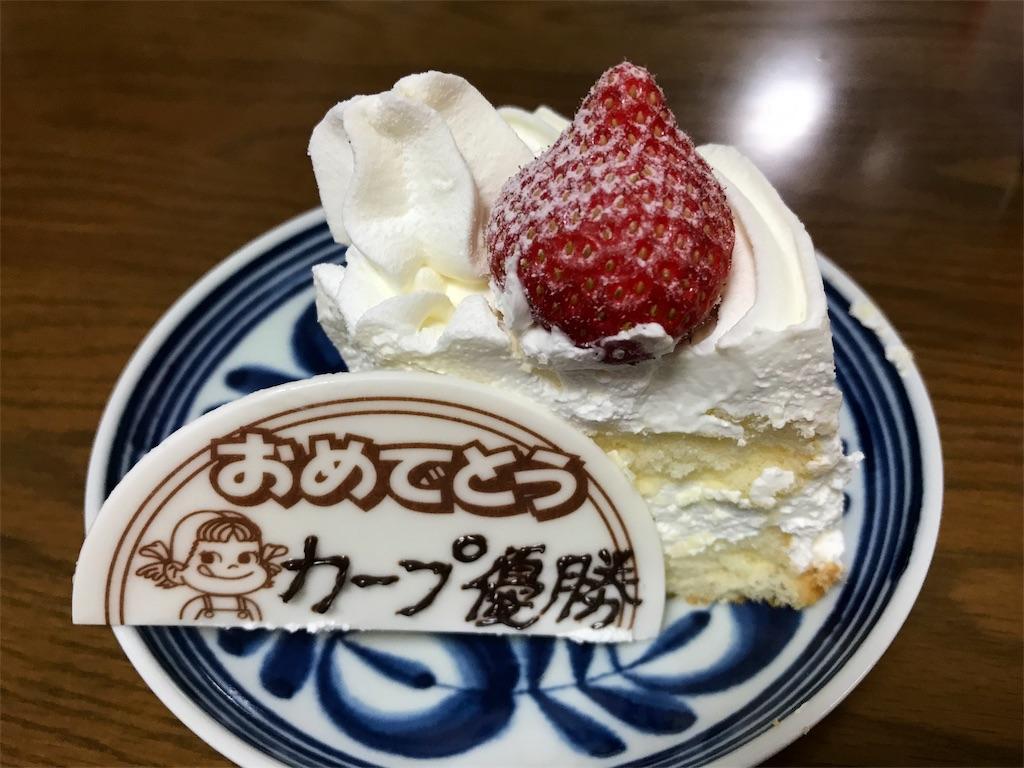 f:id:ichigo-daihuku:20171106134639j:image