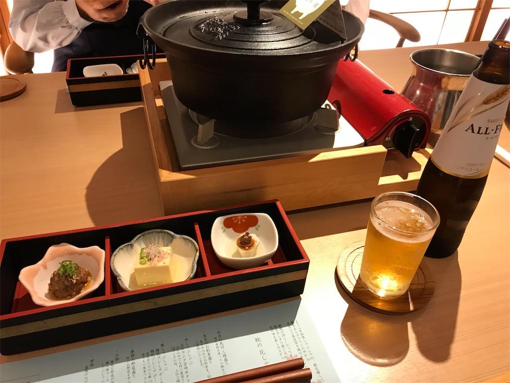 f:id:ichigo-daihuku:20171107122623j:image