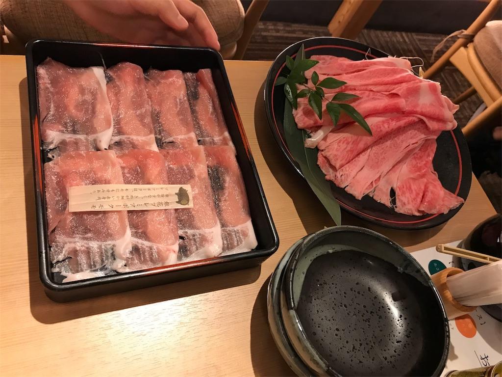 f:id:ichigo-daihuku:20171107122921j:image