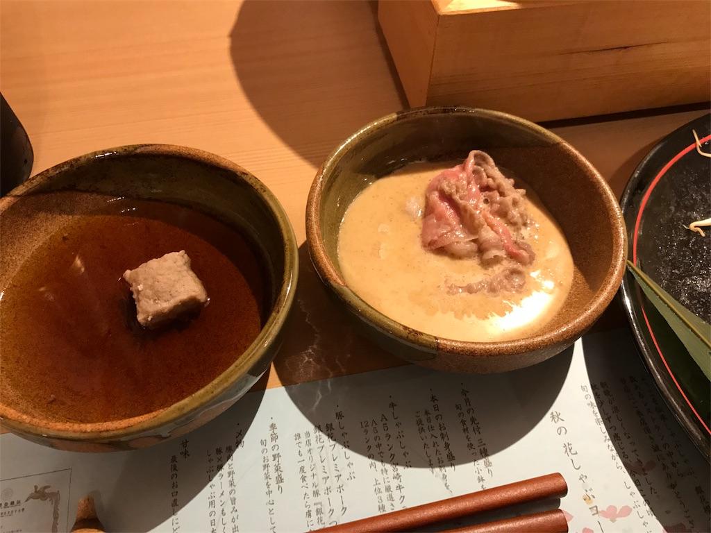 f:id:ichigo-daihuku:20171107123026j:image