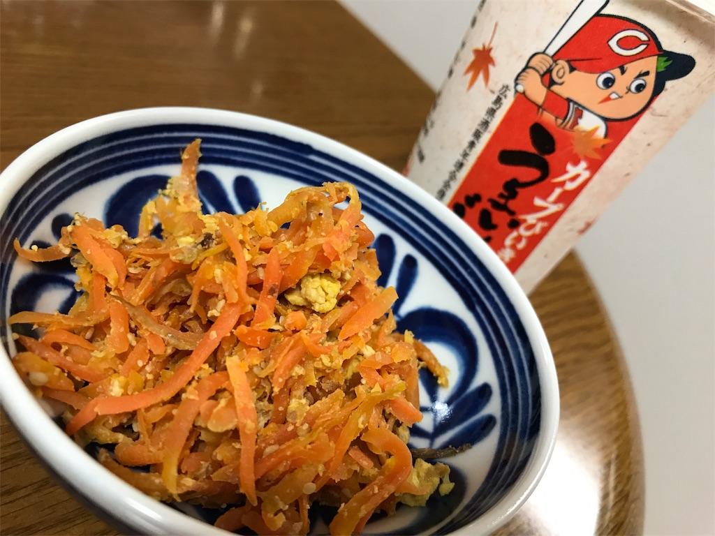 f:id:ichigo-daihuku:20171117111125j:image