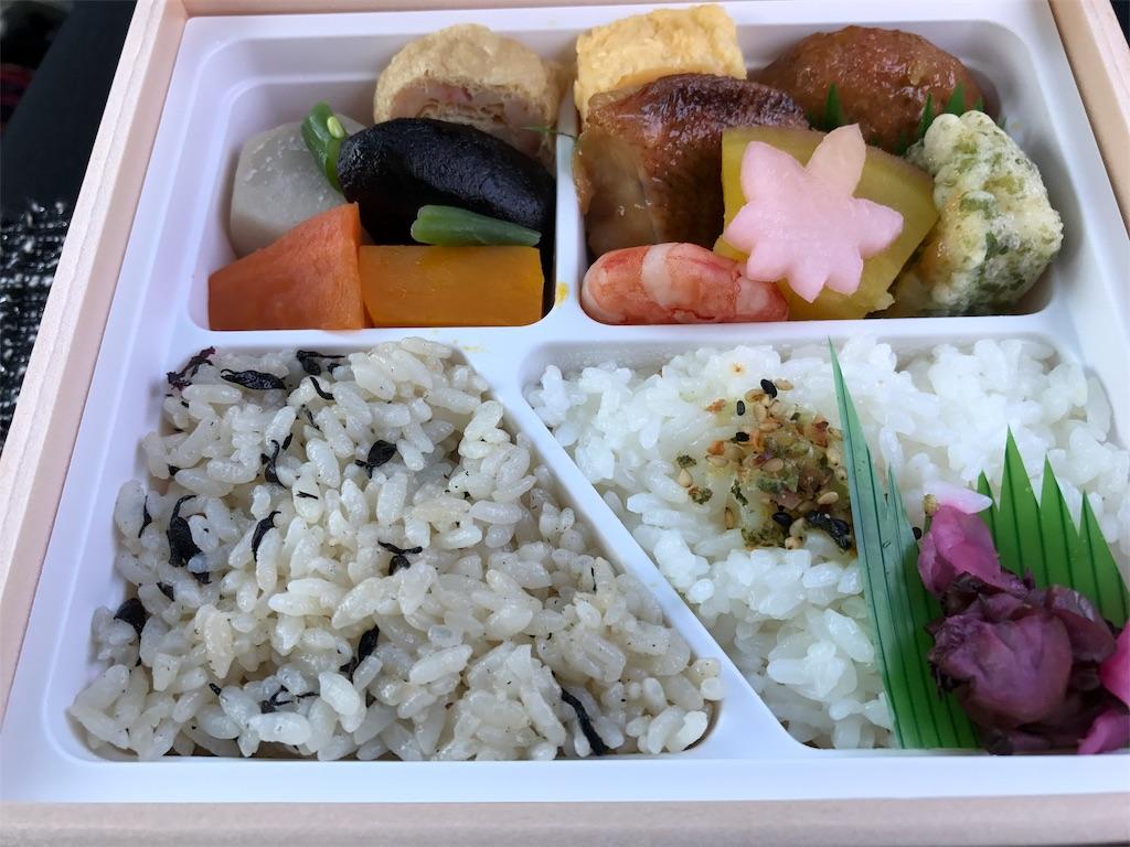 f:id:ichigo-daihuku:20171216211333j:image