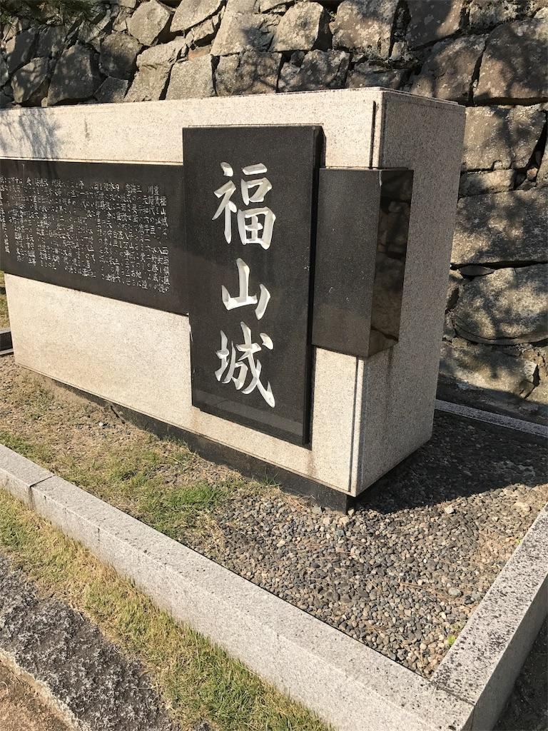 f:id:ichigo-daihuku:20171216215006j:image