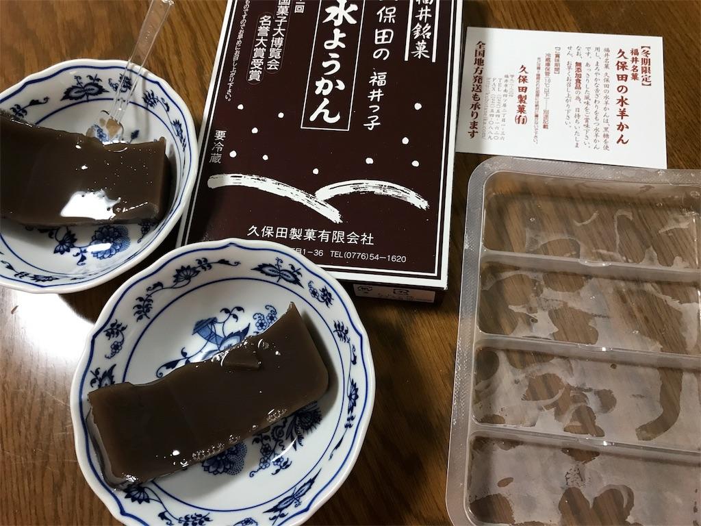 f:id:ichigo-daihuku:20171217093313j:image