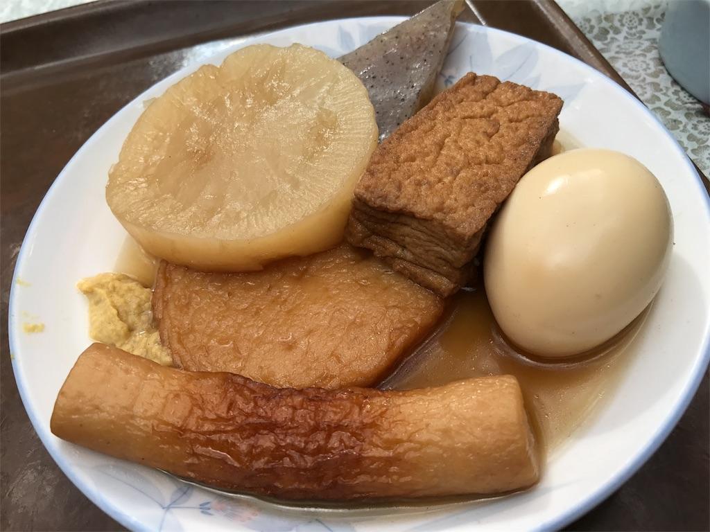 f:id:ichigo-daihuku:20171217100409j:image