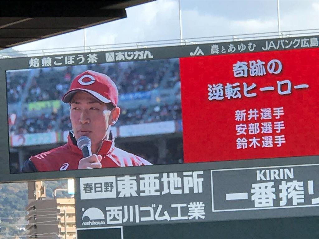 f:id:ichigo-daihuku:20171217102510j:image