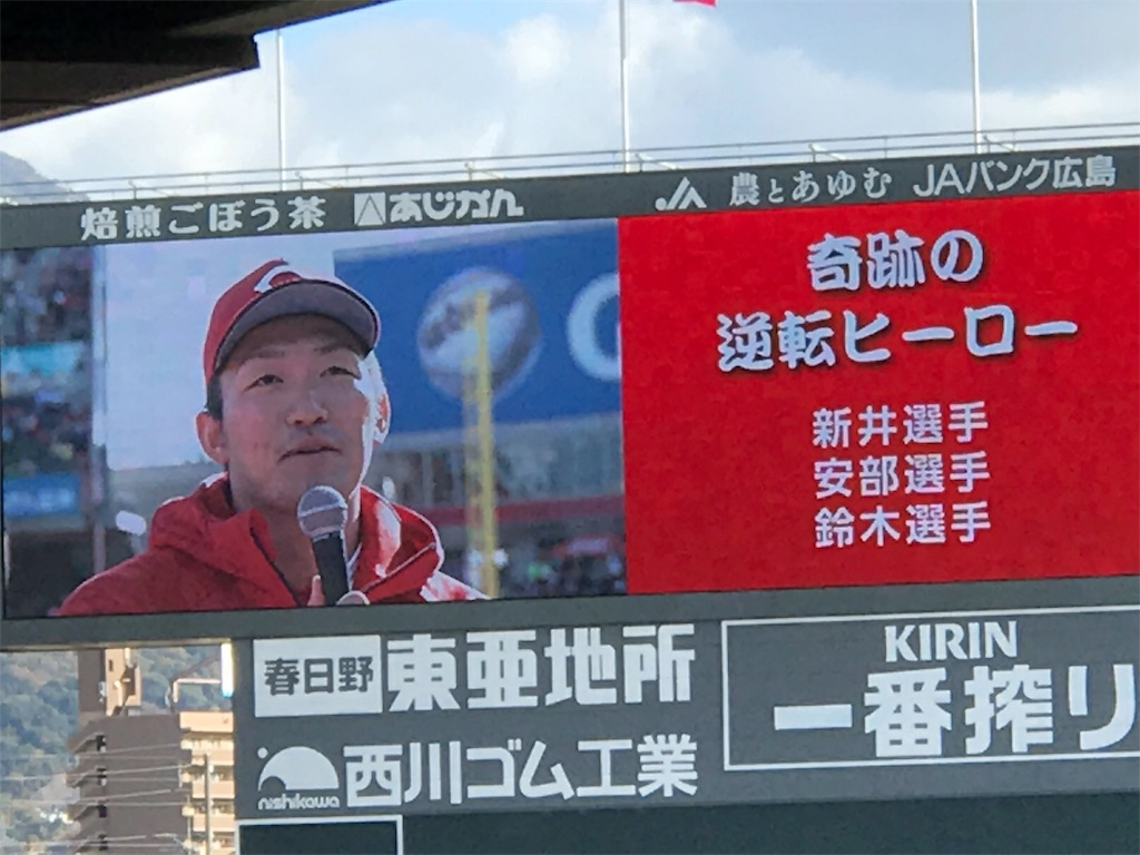 f:id:ichigo-daihuku:20171217102636j:image