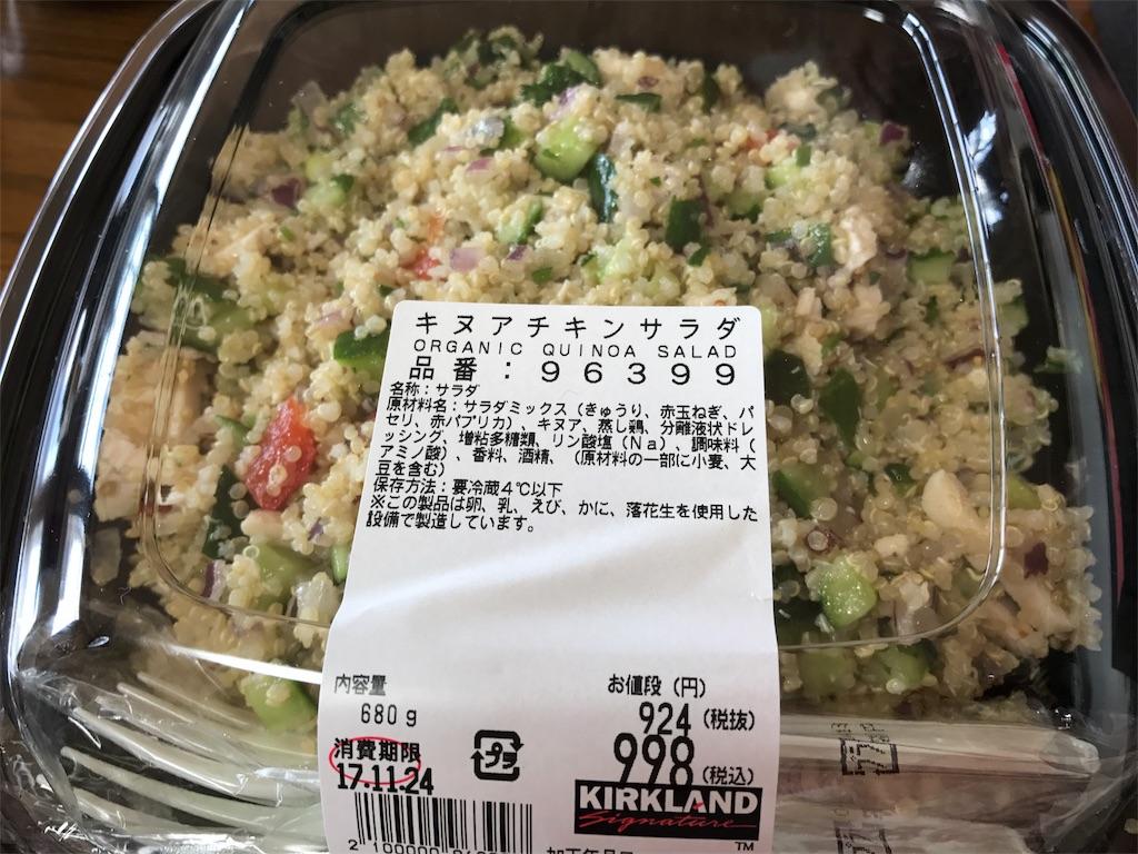 f:id:ichigo-daihuku:20171217103147j:image