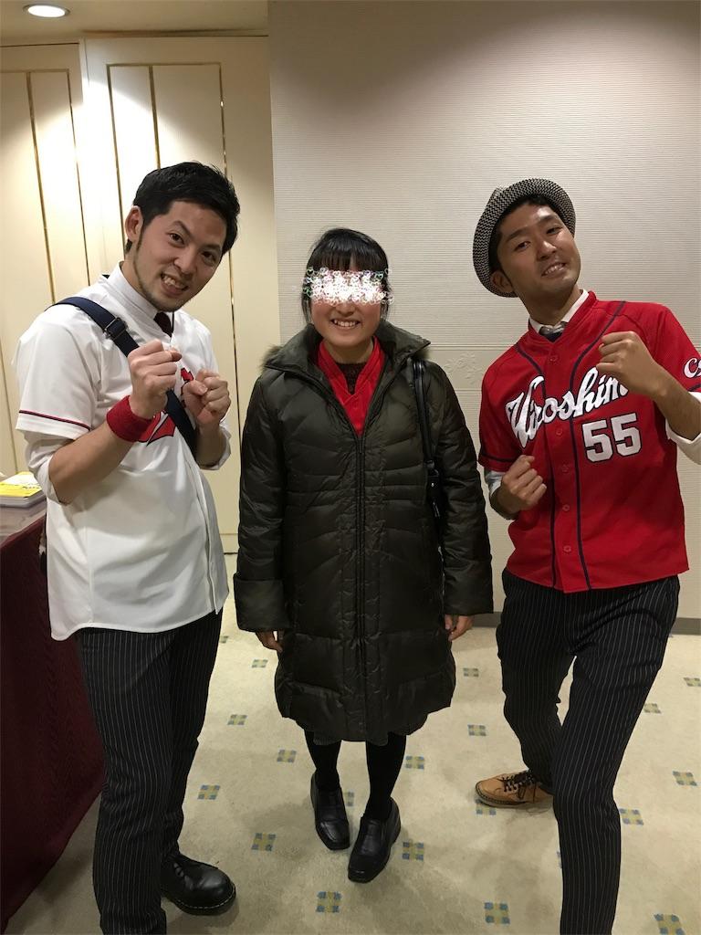 f:id:ichigo-daihuku:20171217122707j:image