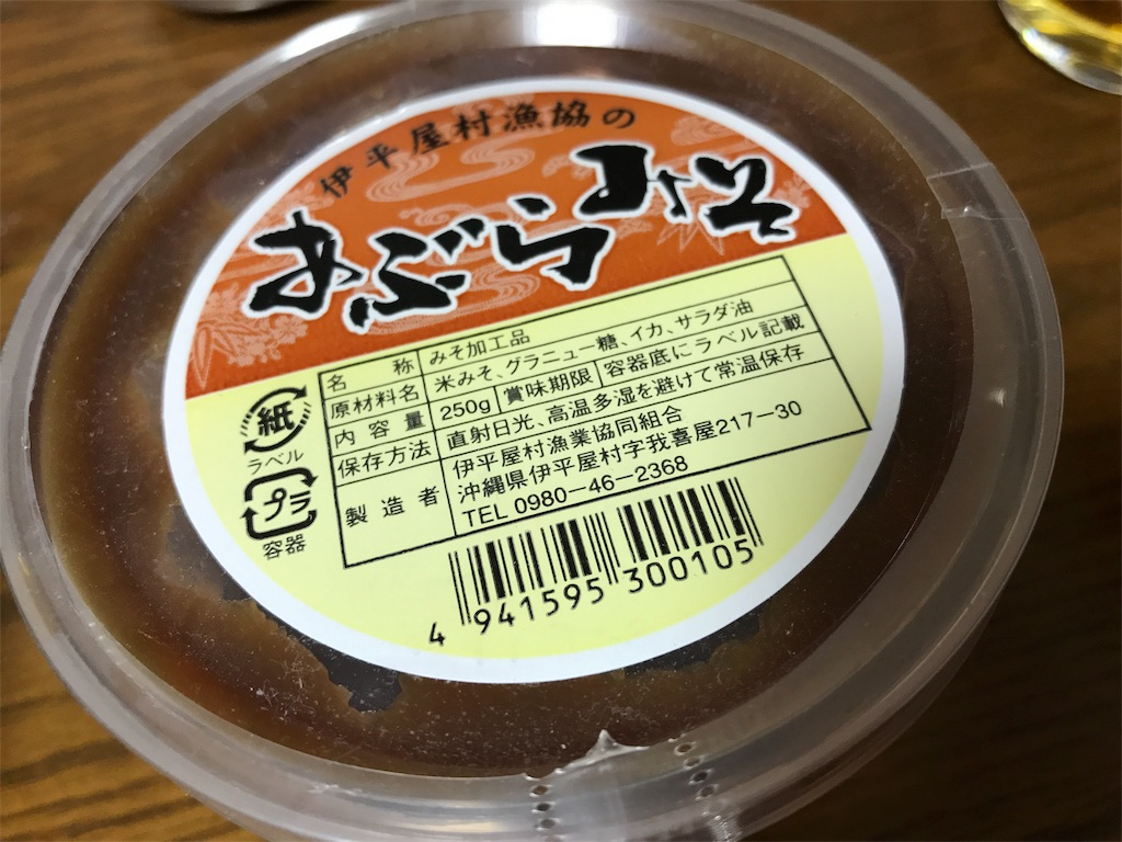 f:id:ichigo-daihuku:20171217133425j:image