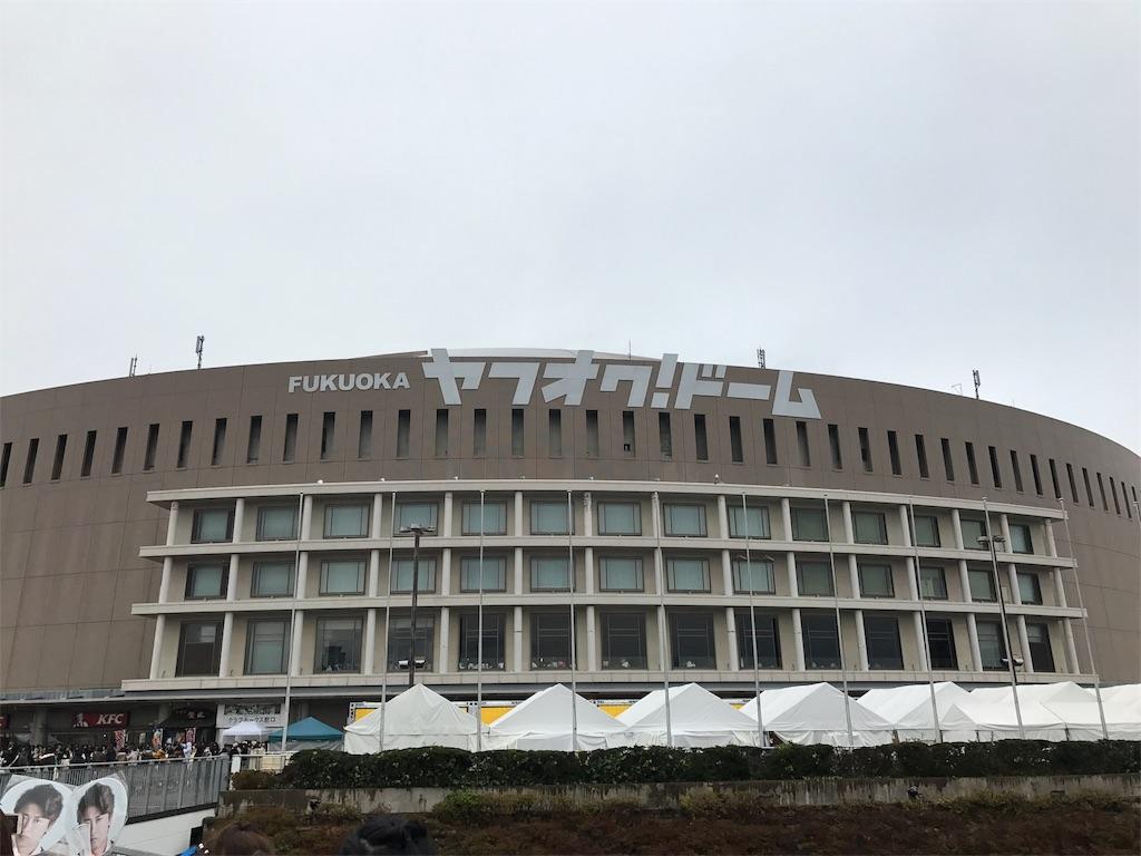 f:id:ichigo-daihuku:20171217140414j:image