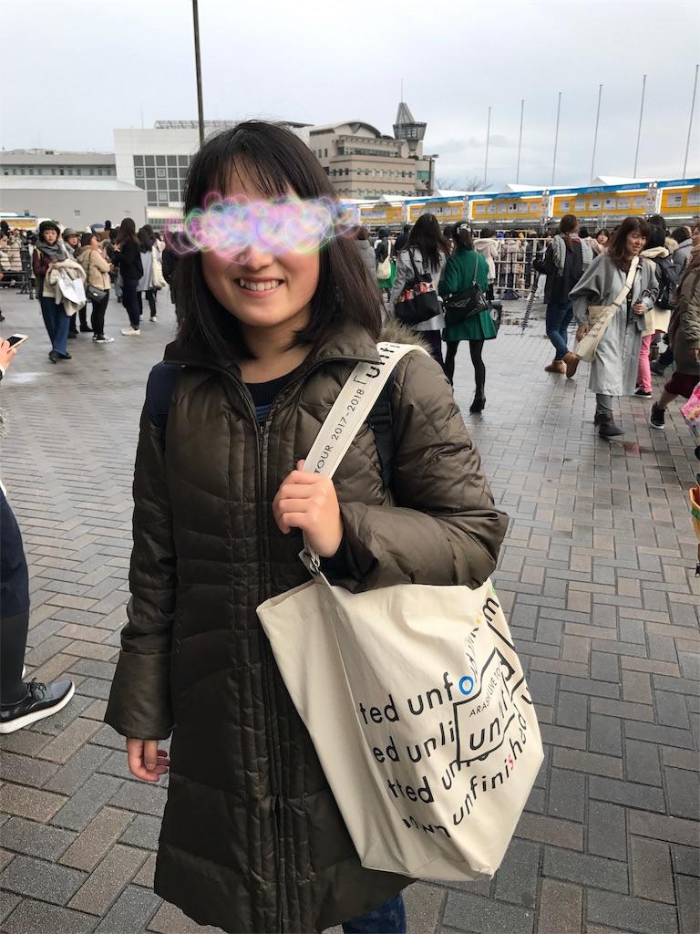 f:id:ichigo-daihuku:20171217140542j:image