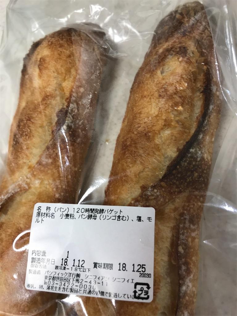 f:id:ichigo-daihuku:20180207234222j:image
