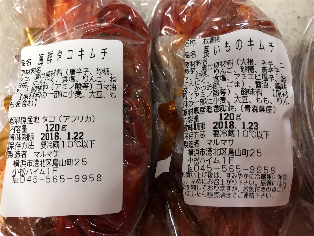 f:id:ichigo-daihuku:20180208204751j:image