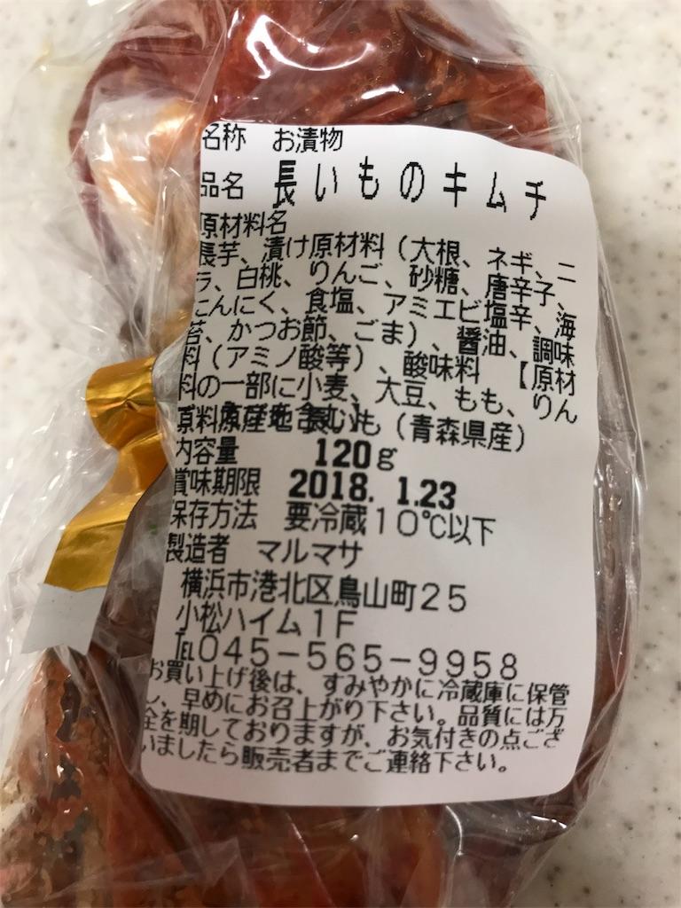 f:id:ichigo-daihuku:20180208204827j:image