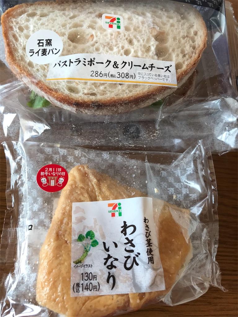 f:id:ichigo-daihuku:20180217075915j:image