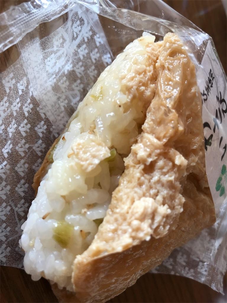 f:id:ichigo-daihuku:20180217080136j:image