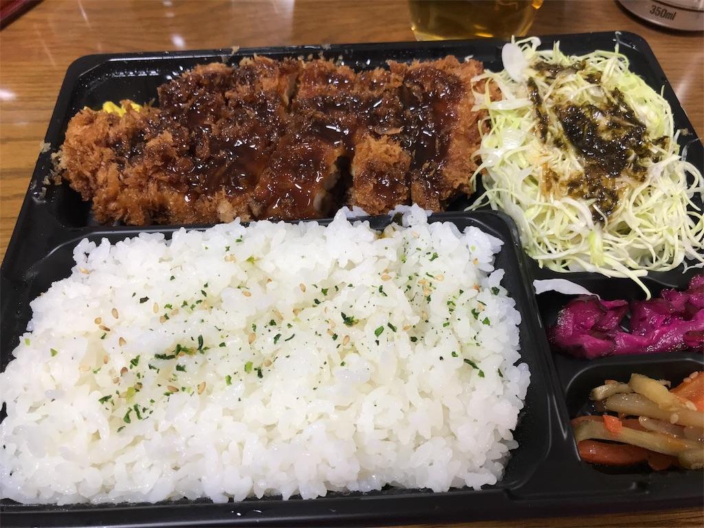 f:id:ichigo-daihuku:20180220133021j:image