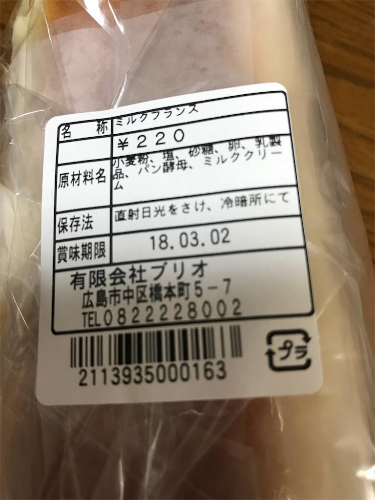 f:id:ichigo-daihuku:20180305145215j:image