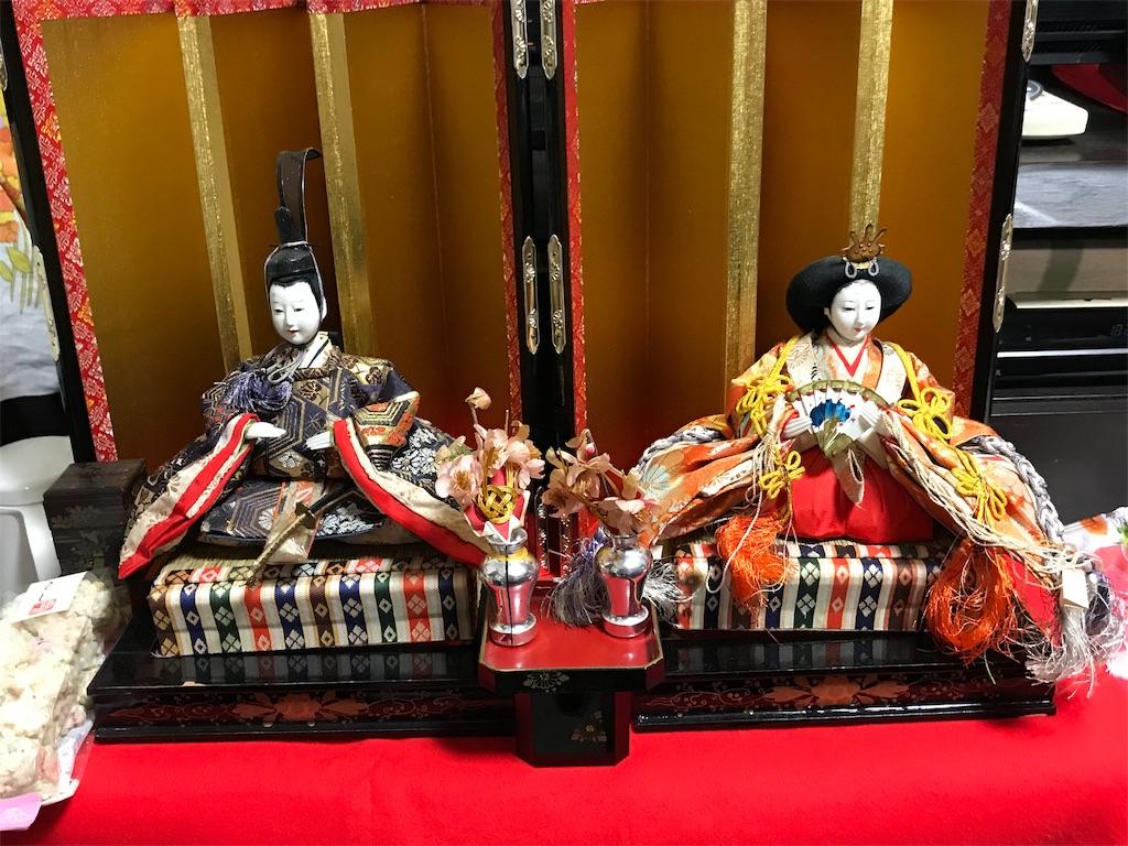 f:id:ichigo-daihuku:20190617005157j:image