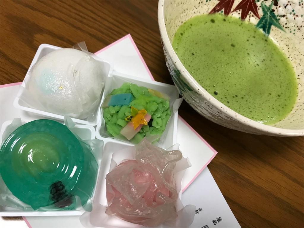 f:id:ichigo-daihuku:20190709191300j:image