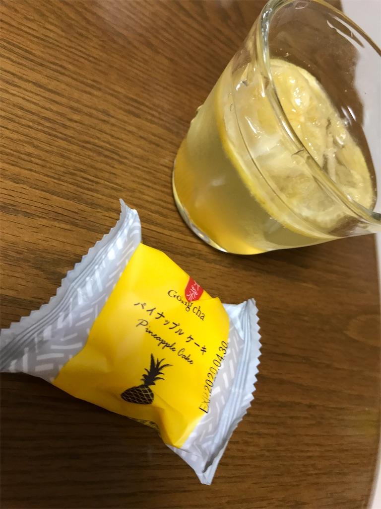 f:id:ichigo-daihuku:20190807161749j:image