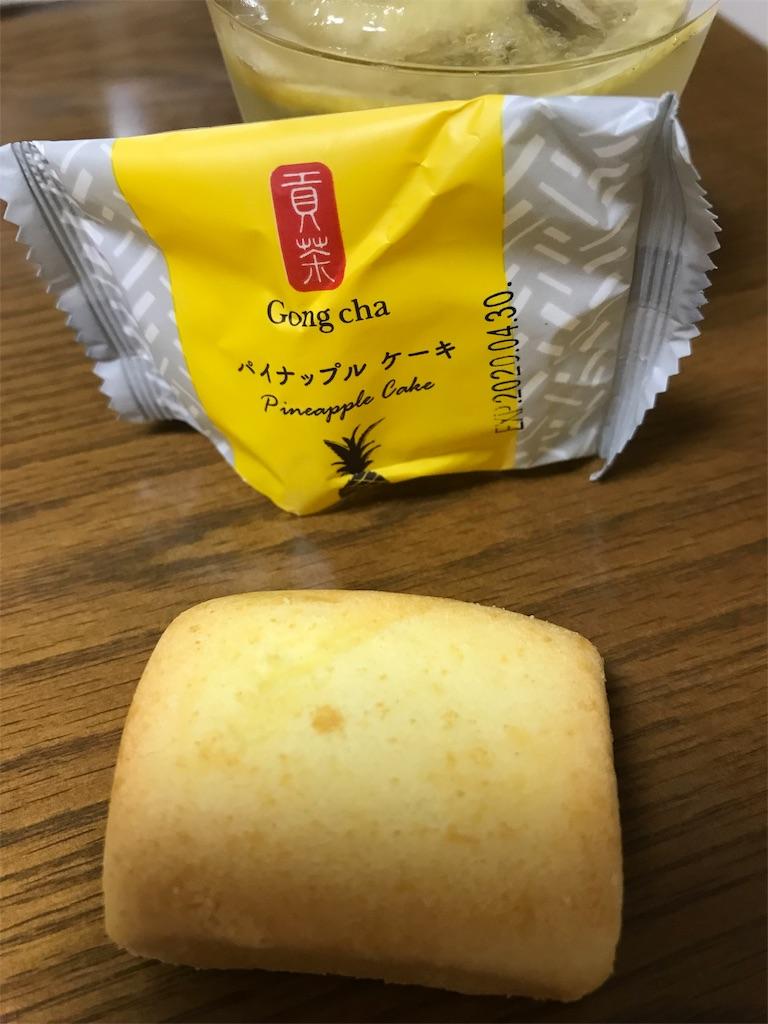 f:id:ichigo-daihuku:20190807161753j:image