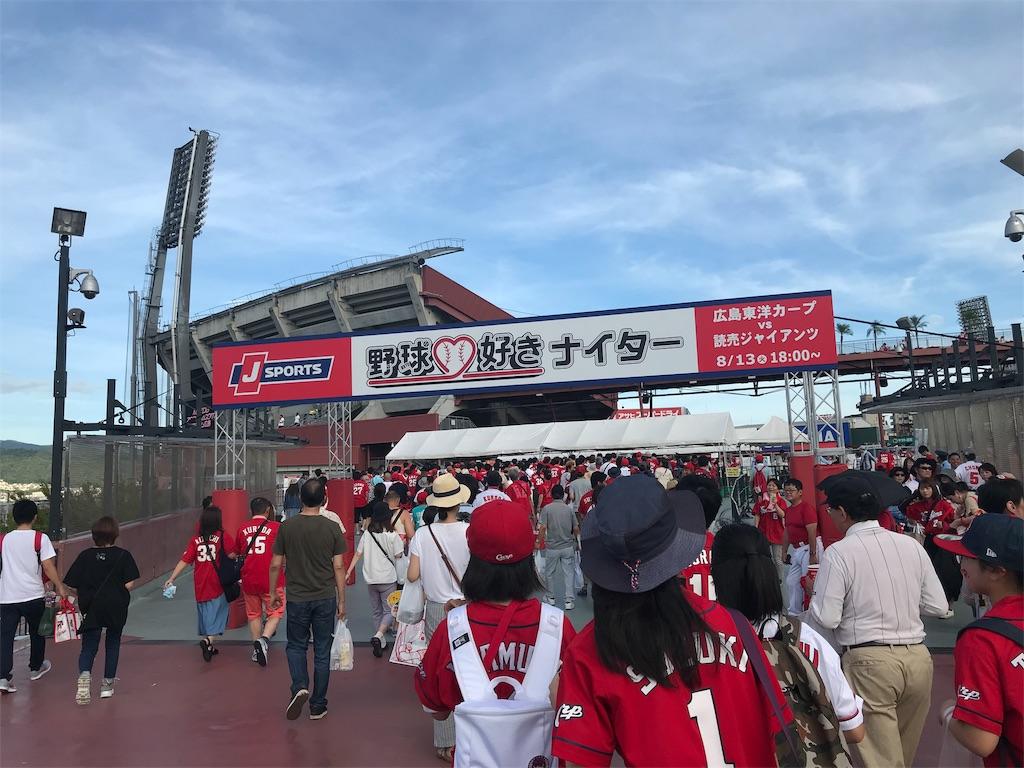 f:id:ichigo-daihuku:20190815005113j:image