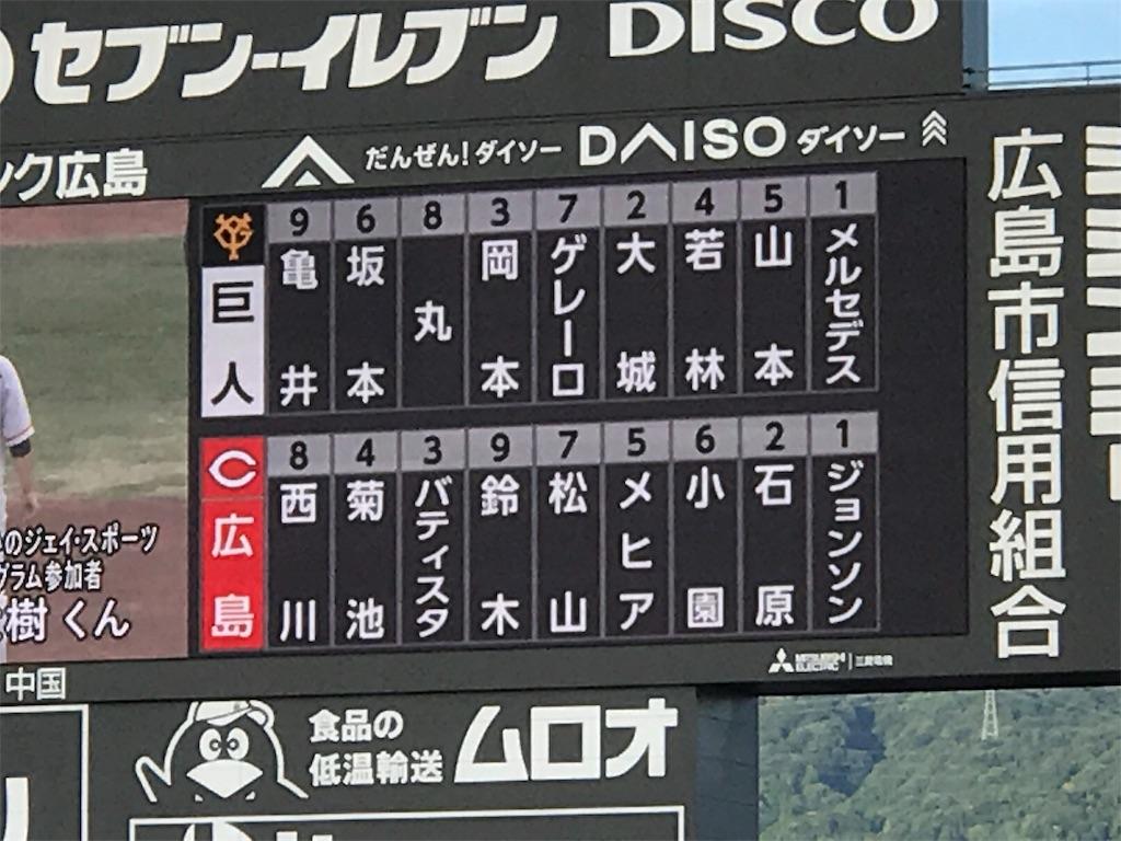 f:id:ichigo-daihuku:20190815005156j:image