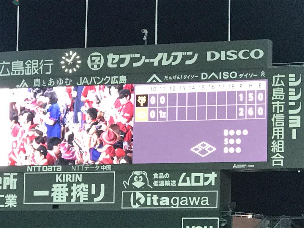 f:id:ichigo-daihuku:20190815005924j:image