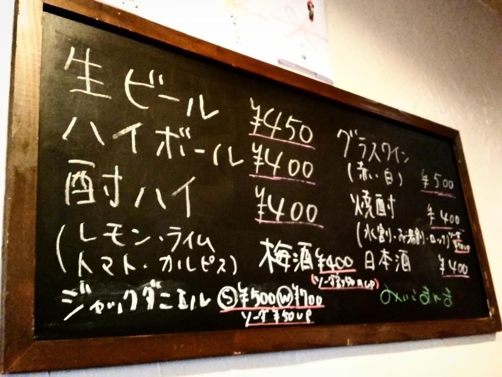 f:id:ichigo-ichie411211:20180513091736j:plain