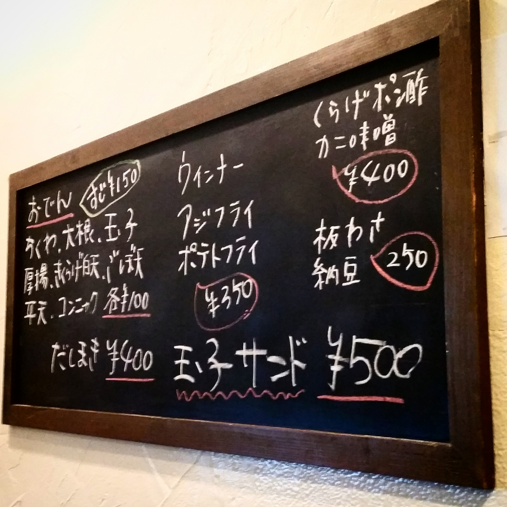 f:id:ichigo-ichie411211:20180513091816j:plain
