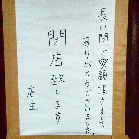 f:id:ichigo-ichie411211:20180514035800j:plain
